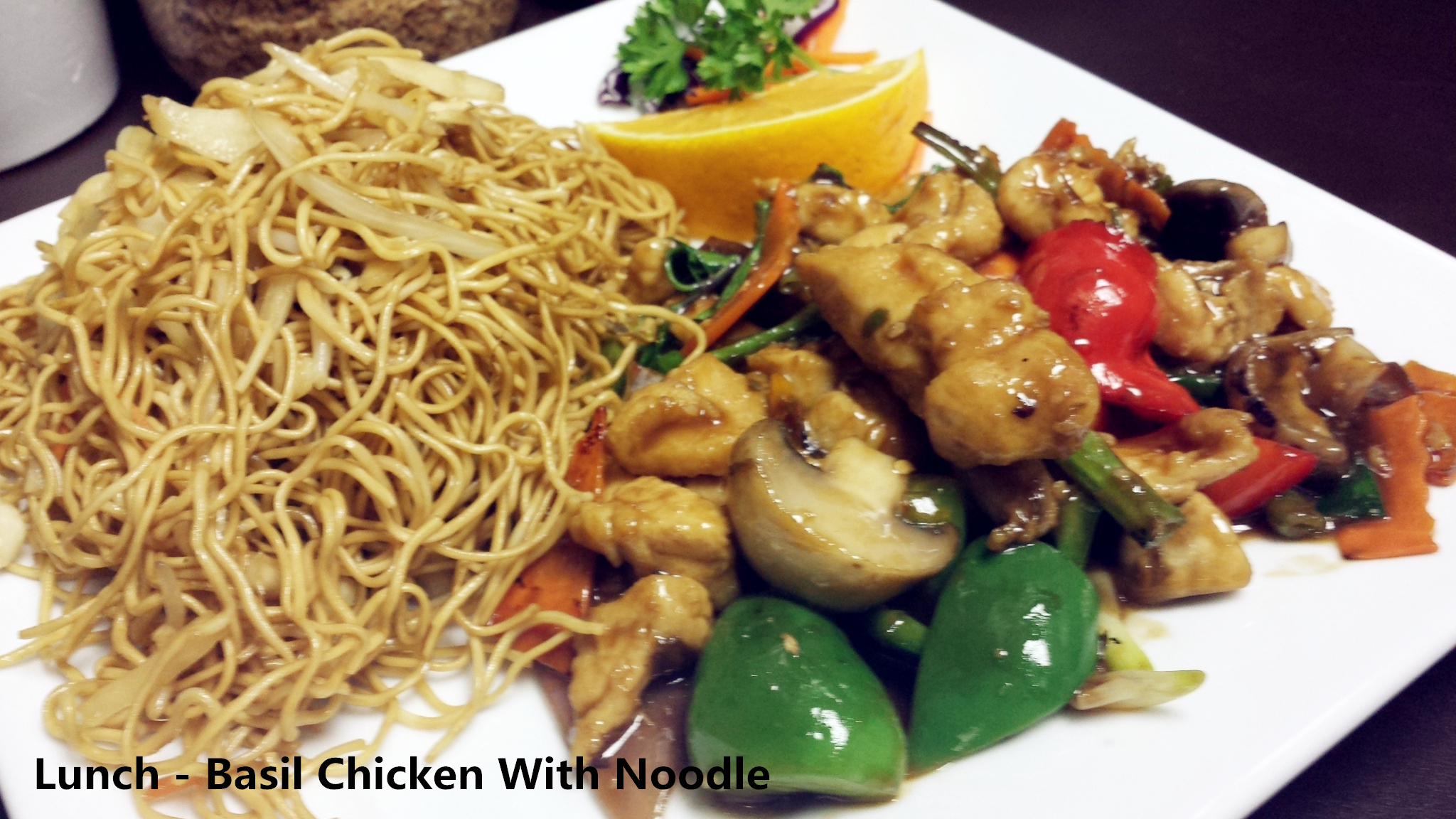 Lunch special menu asian fusion 168 for Asian 168 cuisine