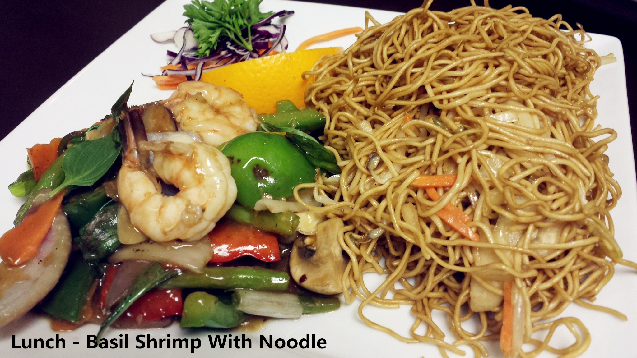 Lunch basil shrimp with noodle asian fusion 168 for Asian 168 cuisine